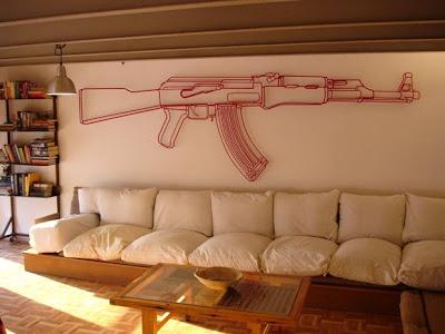 Декорация за стена - по руски