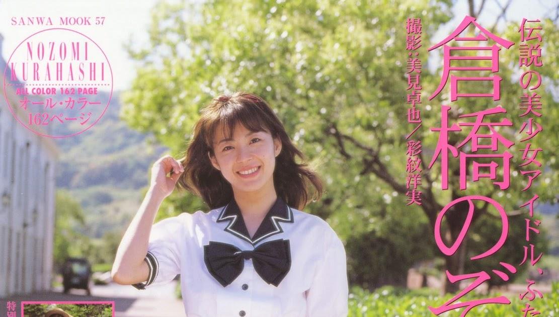 Pure Pure - Japanese Junior Idol Mook : japan idol video