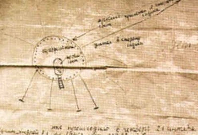 Ufo Shaped Depression Found On Oak Island