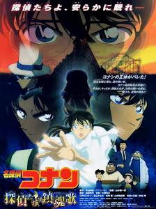 Thám Tử Conan 10: Lễ Cầu Hồn Của Thám Tử - Detective Conan Movie 10: The Private Eyes' Requiem poster
