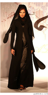 Abaya Designs pictures