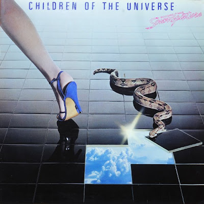 WOLFGANG MAUS SOUNDPICTURE - (1979) CHILDREN OF THE UNIVERSE