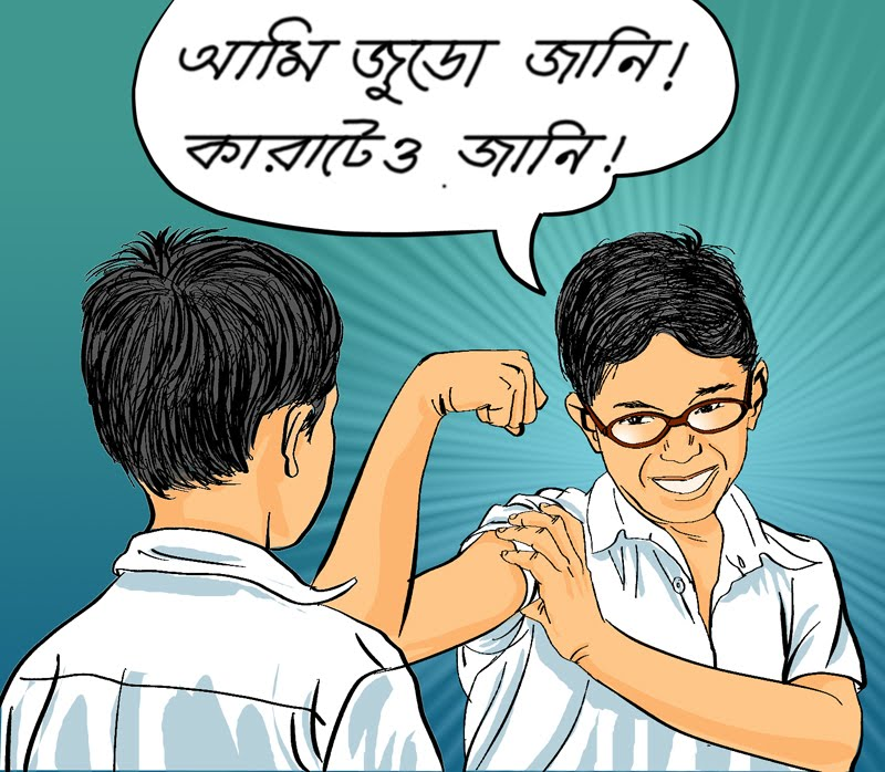 how to know my rashi in bengali