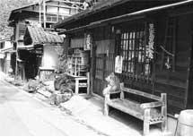 rumah jepang kuno wildatecik 39 s blog