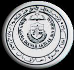 BADAR SMKA SHAMS
