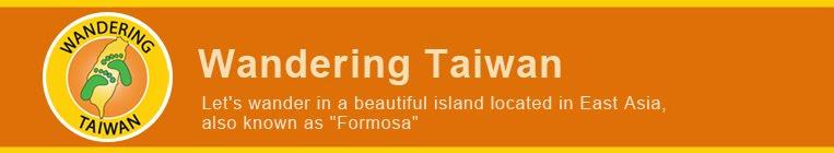 Wandering Taiwan