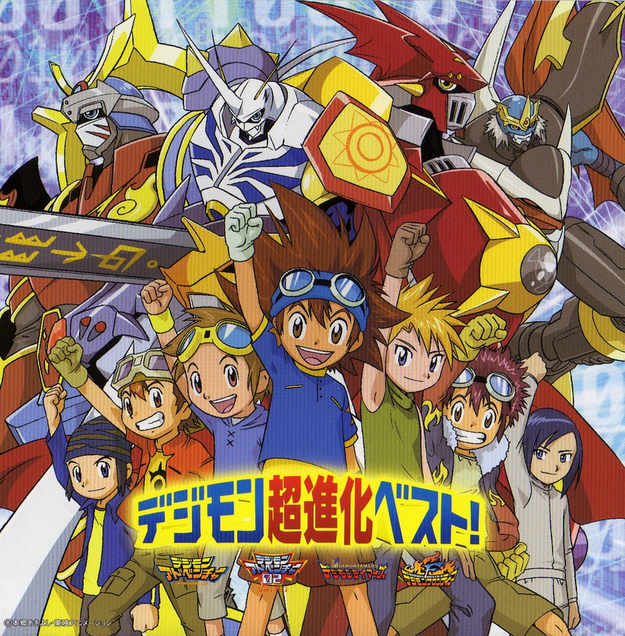 Digimon Season 3 Characters - Viewing Gallery