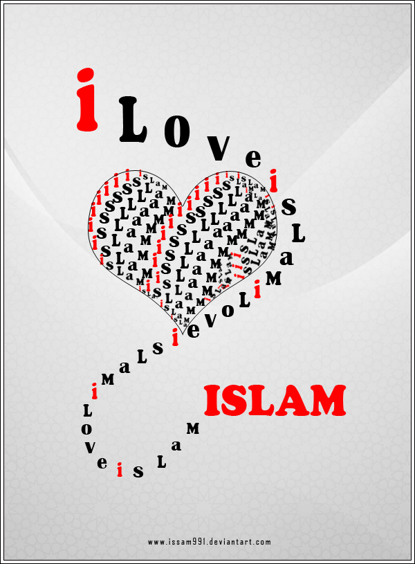 Islamic Wallpapers: I Love Islam