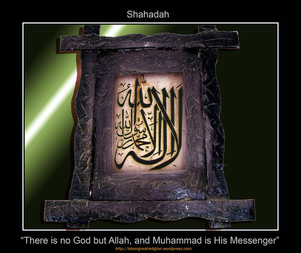 the shahadah essay