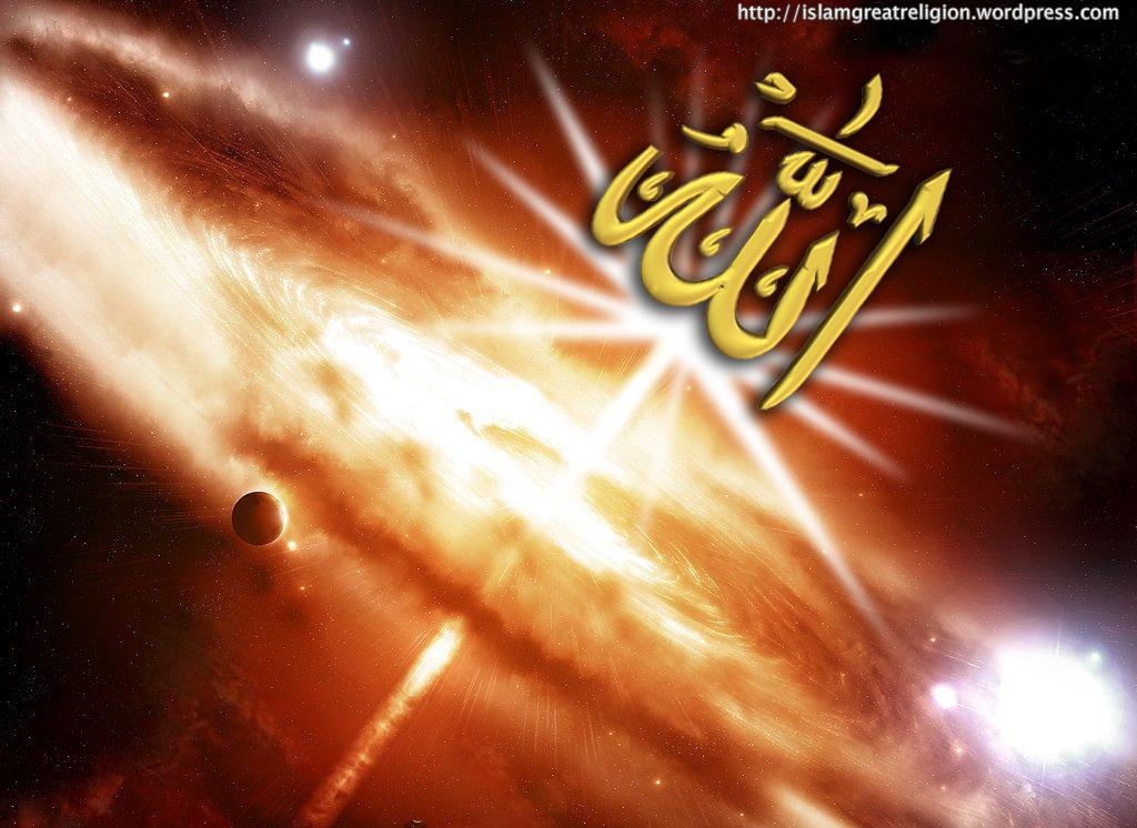 wallpaper islamic cartoon. pictures wallpaper islamic