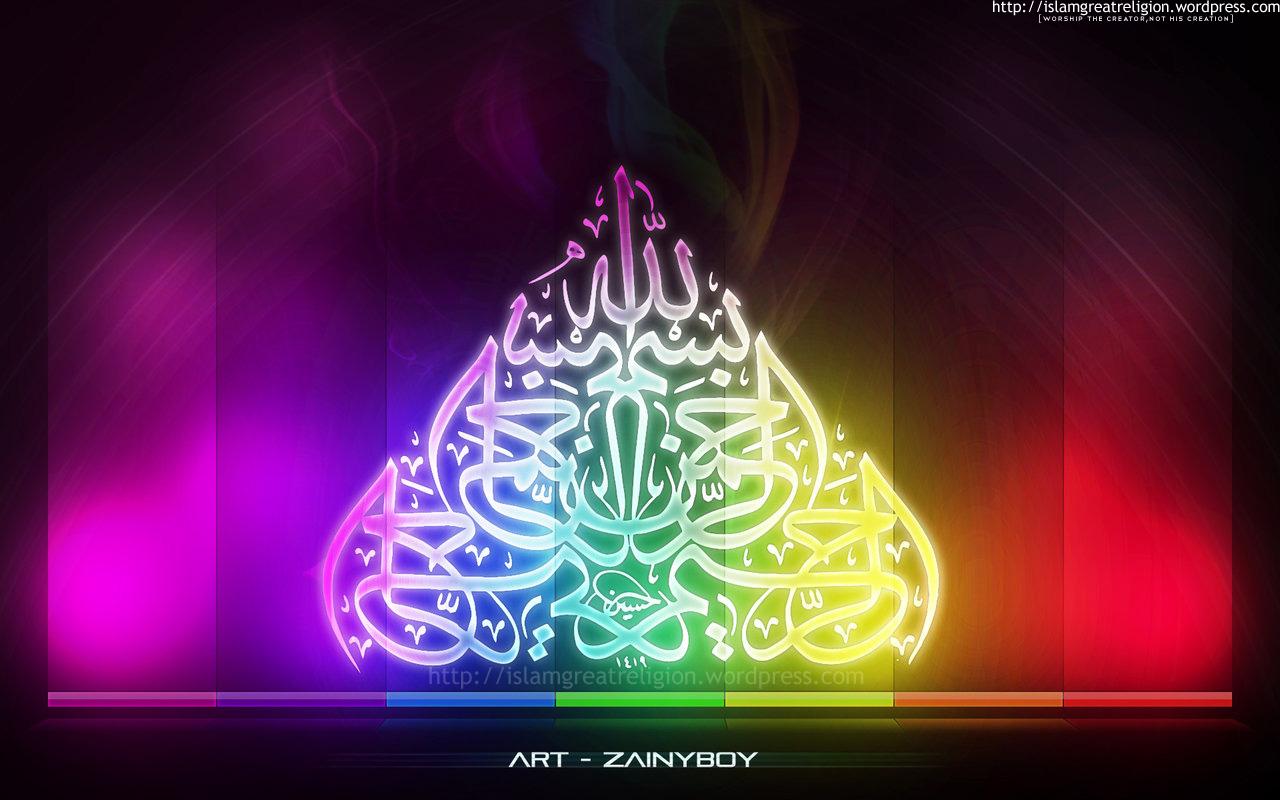Bismillah Rainbow Wallpaper Your Title