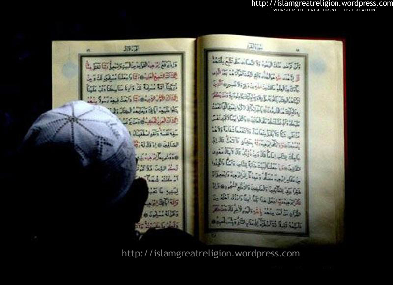 wallpaper quran. Re: Quran WAll paper desktop