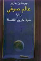 كتابٌ بين يدي الآن
