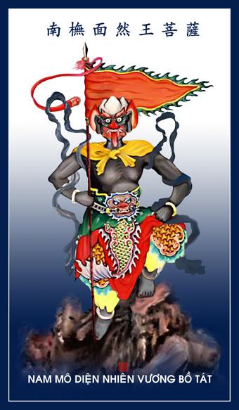 Ngũ Phương Phật 7-voluongcongduc.com