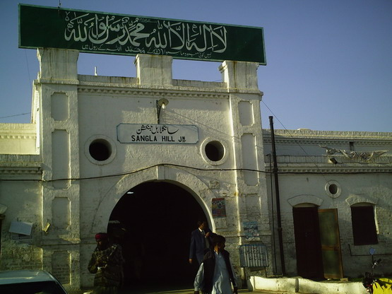 RAILWAY STATION SANGLA HILL