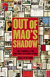 [out_of_mao_shadow.jpg]