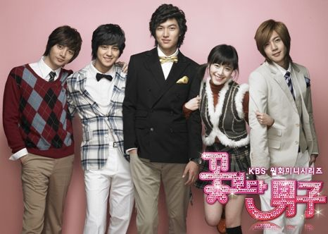 wallpapers of boys over flowers