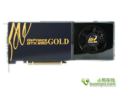 Inno3D GeForce GTX 260 Gold (Ultra) video card