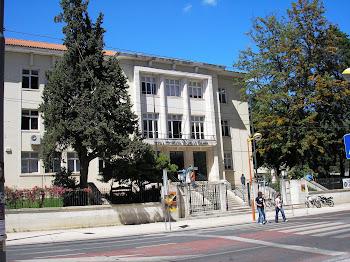 Escola Secundária Avelar Brotero