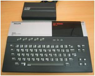 Imagen 1 MSX