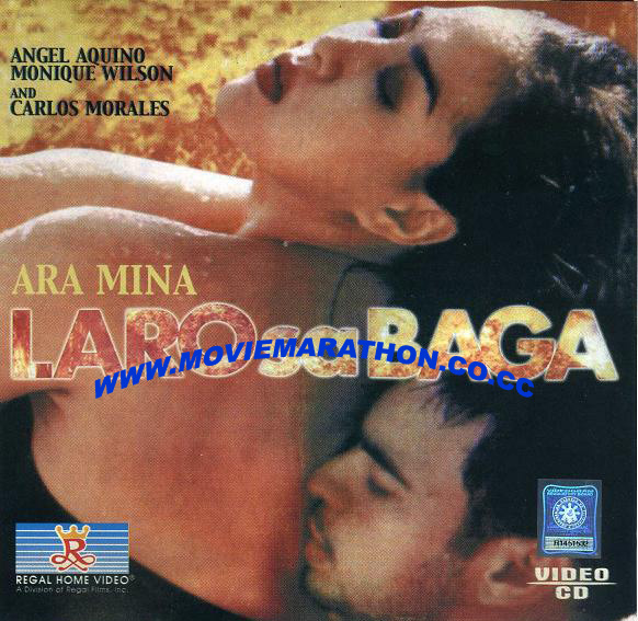 ara mina bold movies. Labels: angel aquino, ara mina