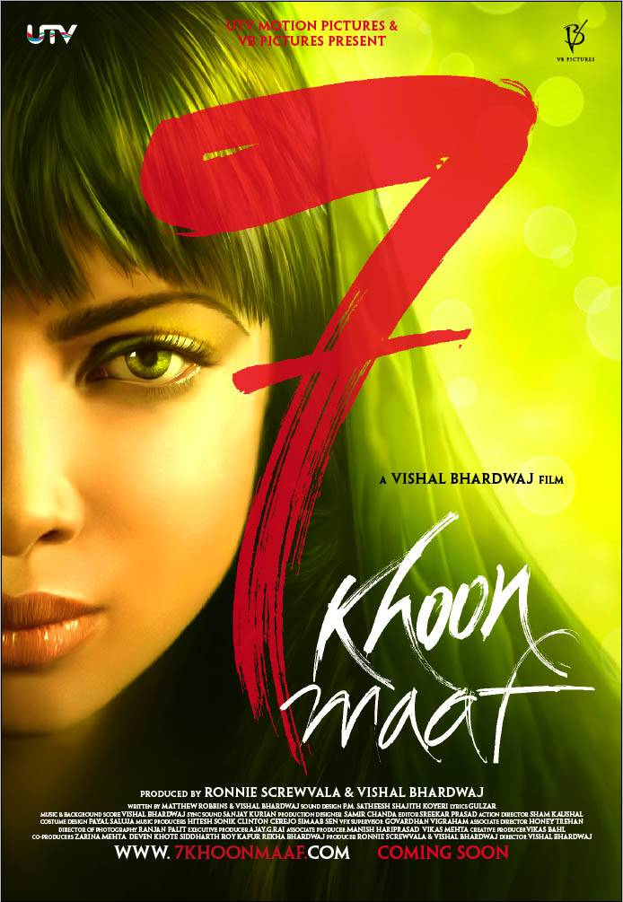 Priyanka Chopra 7 Khoon Maaf Mp3 Songs Free Download| 7 Khoon Maaf Hindi