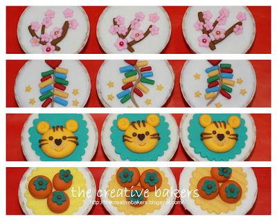 The Creative Bakers: CNY Festive Seasons Cupcakes - 2010 February