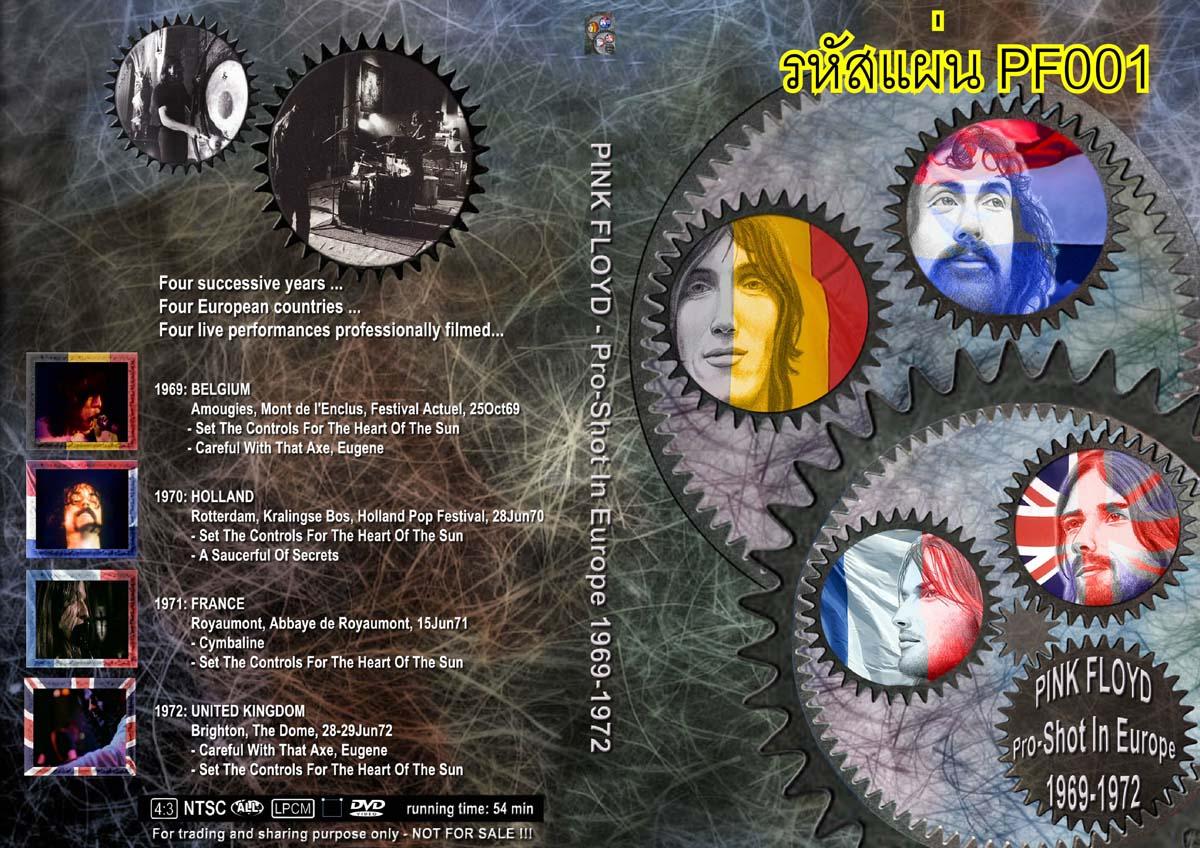 http://2.bp.blogspot.com/_j92JYU6EuQY/S84noonf8mI/AAAAAAAAAmQ/LyGhUQQxVX0/s1600/DVD+Concert_DVD+Concert+Bootleg_Bootlegth_Pink+Floyd+dvd+Concert.jpg