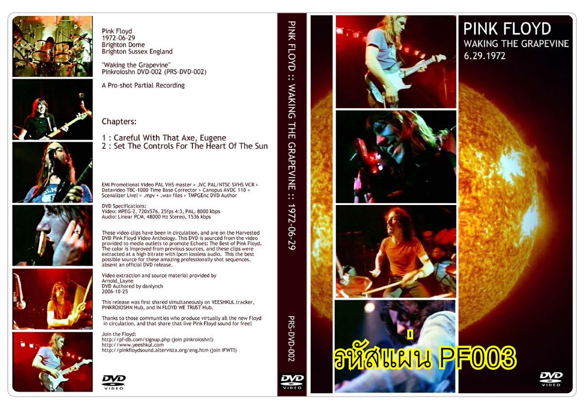 http://2.bp.blogspot.com/_j92JYU6EuQY/S86XyvyfH1I/AAAAAAAAAmw/FvLSNY9wsQ4/s1600/DVD+Concert_DVD+Concert+Bootleg_Bootlegth_Pink+Floyd+dvd+Concert.jpg