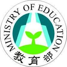 教育部獎勵海外優秀僑生回國就讀大學校院獎學金核發要點