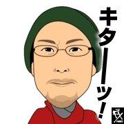 似顔絵byサンテFXネオ