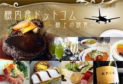 Kinaishoku.com