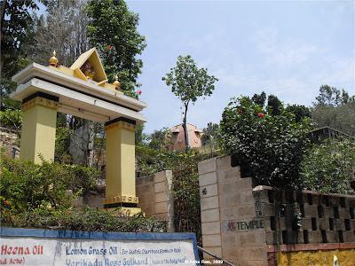 Rajarajeshwari Temple