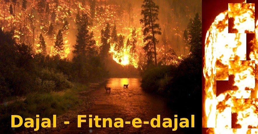 Dajal - Fitna-e-Dajal
