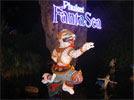 The Best of VIP Package : Phuket Fantasea