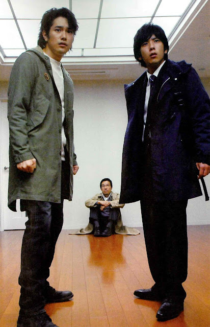 IMAGENES LIVE ACTION Katokei