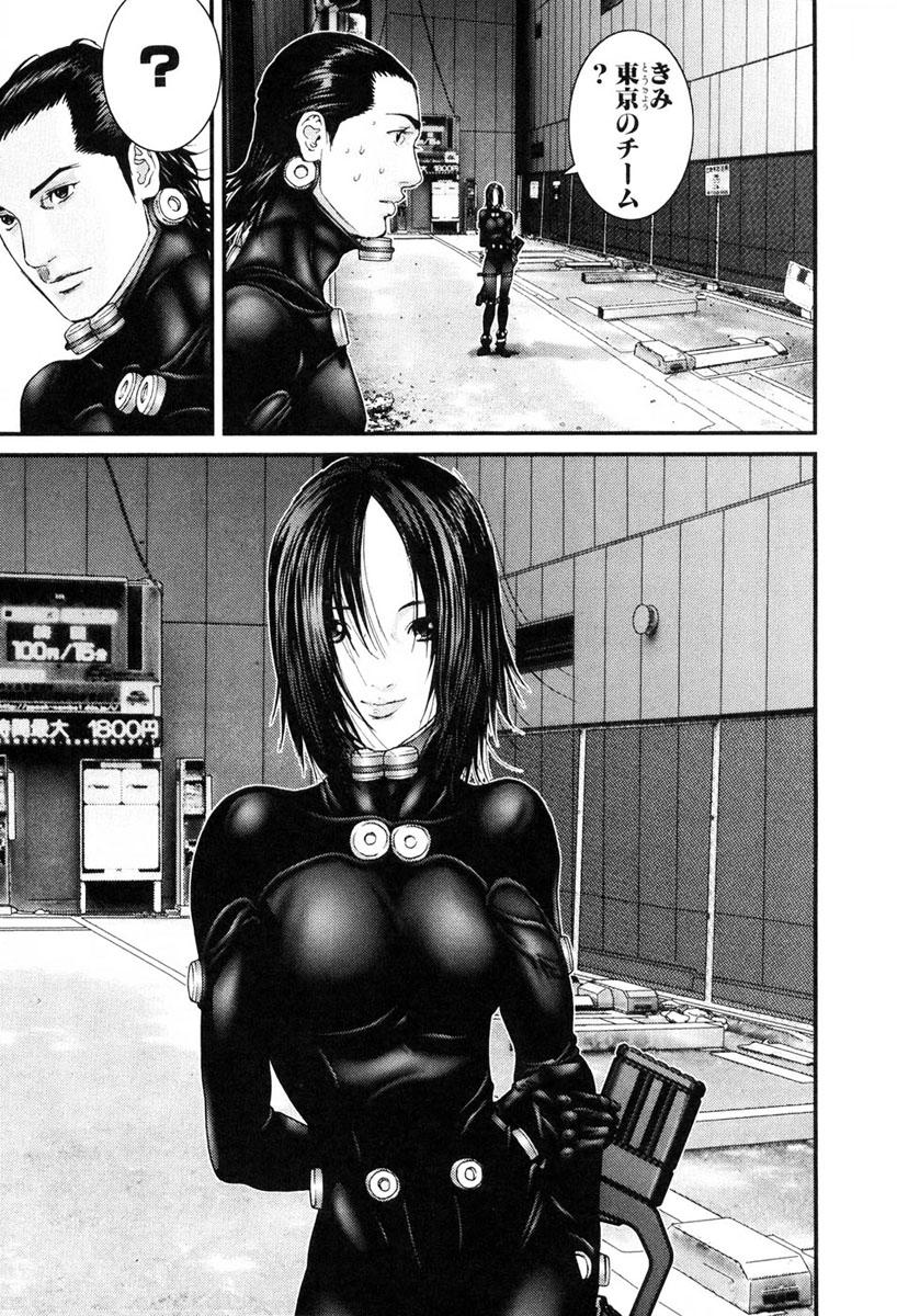 Imagenes re editadas para Gantz Osaka. Tomo22_019