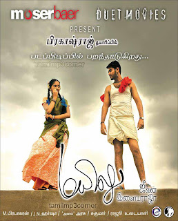 Mayilu(2012) Mediafire Mp3 Tamil movie Songs download{ilovemediafire.blogspot.com}