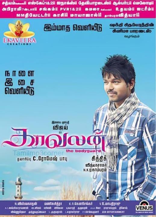 Vijay's kavalan / kaavalan Mp3 Songs Download