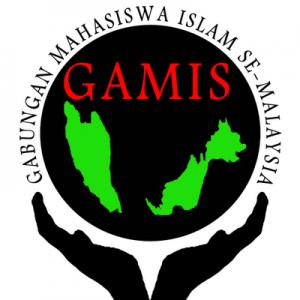 http://2.bp.blogspot.com/_jJ49WtPpLkE/ScNGneSvJVI/AAAAAAAAAKU/vz3KiKb5lC8/s400/gamis-logo2.png