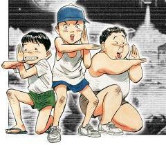 kenji 20th century boys