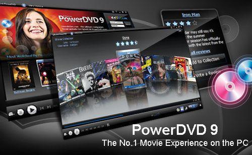 powerdvd 9 破解