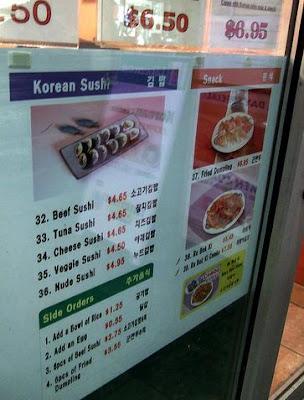 (Link) Flickr photo (SFW), Korean nude sushi.