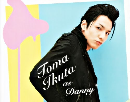 Danny tokyo lyrics