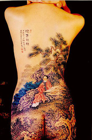 japanes tattoos. Japanese Tattoo Designs