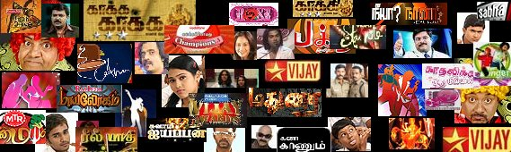 Star Vijay TV - Best Tamil Channel