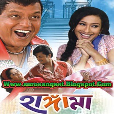 Hungama (2003) MP3 Songs