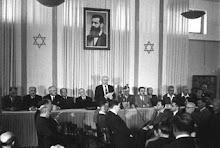 May14 1948: tel aviv