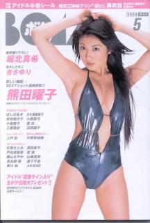 """Japanese idol"""