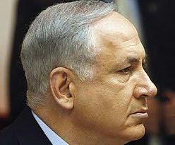 Premiê de Israel põe liderança do seu partido à prova nesta quinta